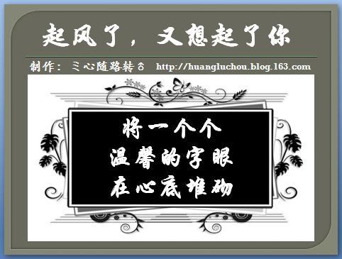 精美圖文欣賞39 - 唐老鴨(kenltx) - 唐老鴨(kenltx)的博客