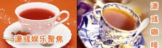 王菲12月将携爱女李嫣亮相北京 - 潇彧 - 潇彧咖啡-幸福咖啡