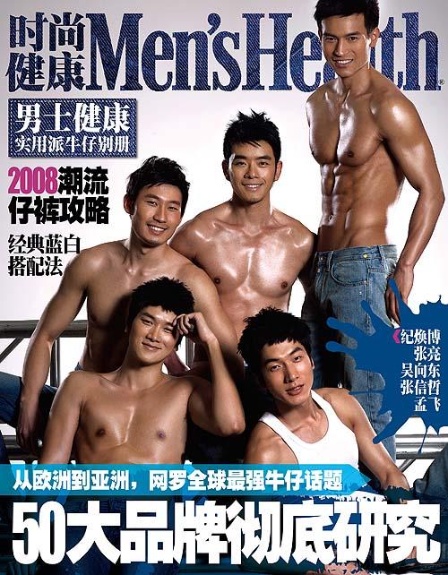 五大名模现身《Mens Health 时尚健康》封面 - rjxkfi258 - rjxkfi258的博客