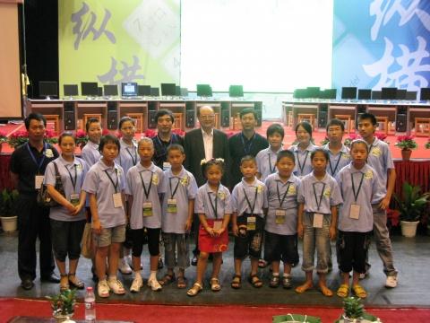 """【照片】2008年CKC杯全国""""纵横码""""汉字录入大赛照片 - 纵横一家人 - 济源纵横码abc"""