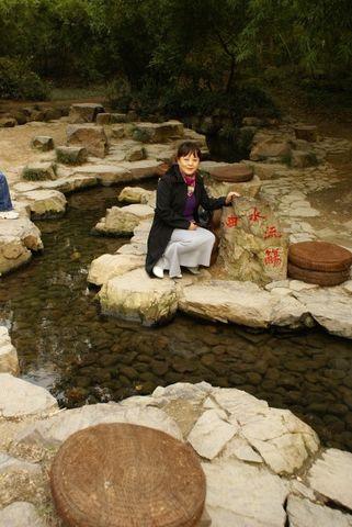 (原创)江南一行【九】兰亭诗意浓 (9首) - 疏勒河的红柳 - 疏勒河的红柳