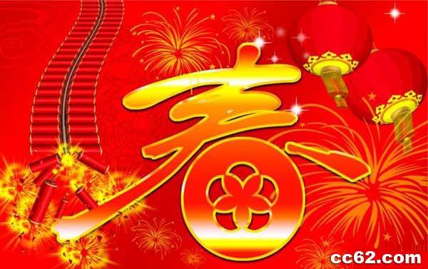 藏传大悲咒卍正月修行殊胜日 - 春兰之馨香 - 香光庄严卍念佛三昧