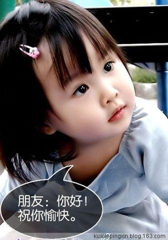 动感字体和可爱小动漫祝福 - ジ梦☆雨ジ - MengYu休闲屋