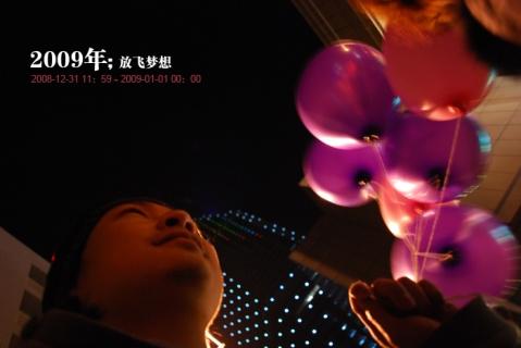 2009年,放飞梦想 - PEN.L - PEN.L  Blog
