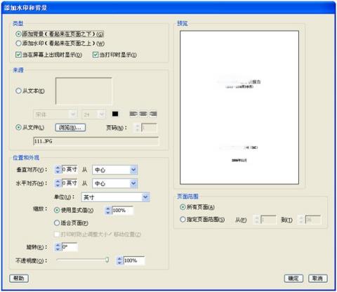PDF加密文件解密方法(解除复制打印限制) - earnba - 网络星空技术