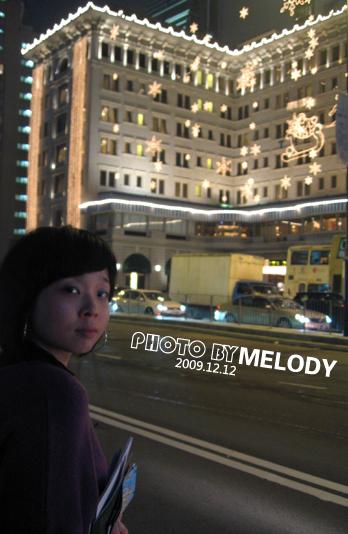 阳光灿烂 - melody.dd - 华丽的D调