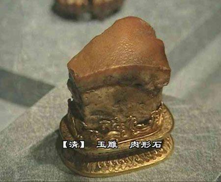 台湾故宫博物院的镇馆之宝 - 毛毛 - 学习毛泽东 研究毛泽东 捍卫毛泽东