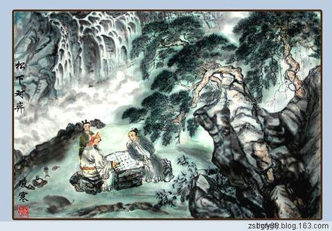 【原创】七绝 读寒泉【七排  围棋】 - 凡人 - 凡人陋室