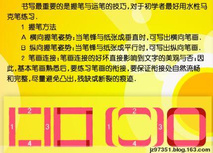 波波手绘实战班6月22日开课 - 上海手绘POP培训手绘T恤上海手绘墙 - 波波手绘POP培训教程正宗利百代POP笔