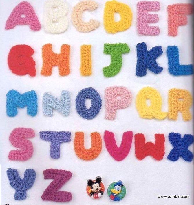 收集的可爱钩针字母及图解 - 一沙一世界 - 一沙一世界的博客