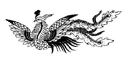 吉祥图案 花果草木 鸟兽虫鱼