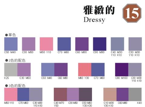 【引用】色彩的世界 - 螃蟹娃 - 万态设计社