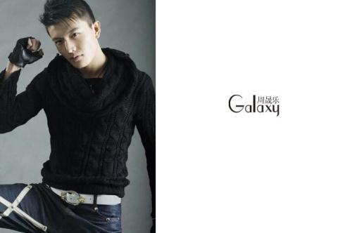 2007cctv模特大赛全国总决赛男模季军周晟乐最新资料照片