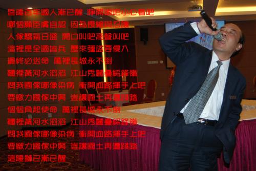 王连群/词【风云归  * 惊澜力挽,赞我英豪】 - 今生有你 - wlq19580 的博客