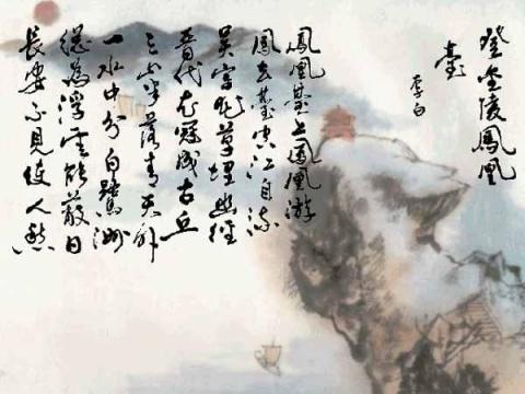 古代诗词大全_古代春工图片大全大图_日本古代春图大全大图