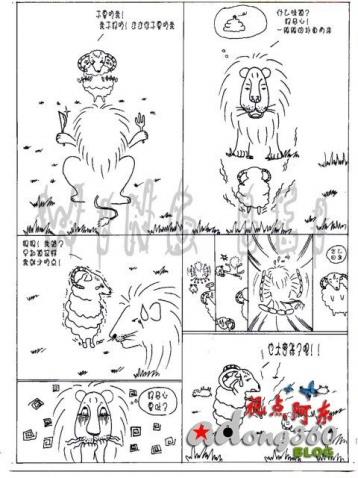 组图:绝症少女蓓蓓的艺术才华 - 视点阿东 - 视点阿东