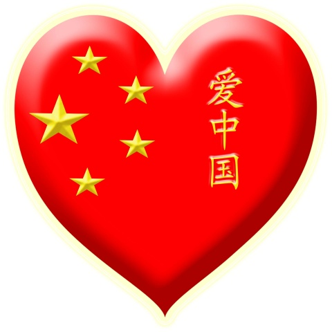 中国心qq头像