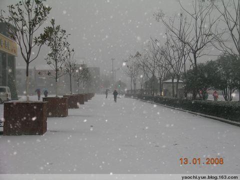 下雪啦 - yaochi.yue - yaochi.yue的博客