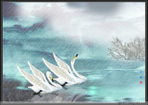 数字丹青习作——山之灵、天浴、天鹅湖 - 小草 - 小草的博客