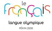 Le francais aux JO - Lyria - En Montgolfière……