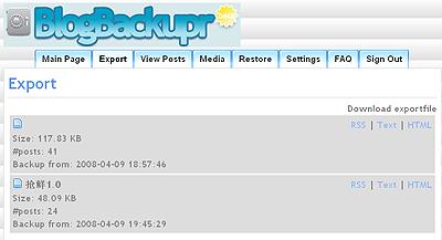 Blogbackupr:博客备份的不二选择 - 令冲冲 - 飞越梦想