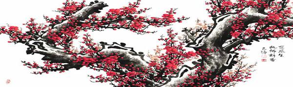 元旦春节喜庆顶区背景图片(已按网易尺寸) - 好之家