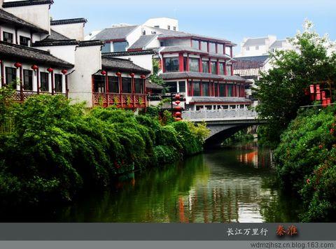 [原创图文]长江万里行最后一站——秦淮河 - MOMO - MOMO的博客
