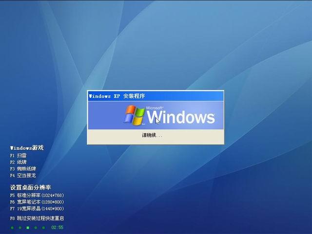 SP3电脑公司WIN7美化纯净版 0909 NTFS格式0909 7最新补丁图片