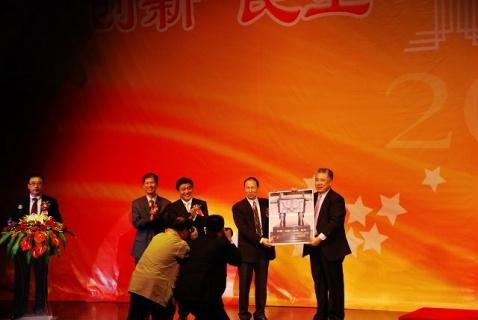 深圳律协成立20周年庆典·足迹 - 梁赤 - 梁赤的博客