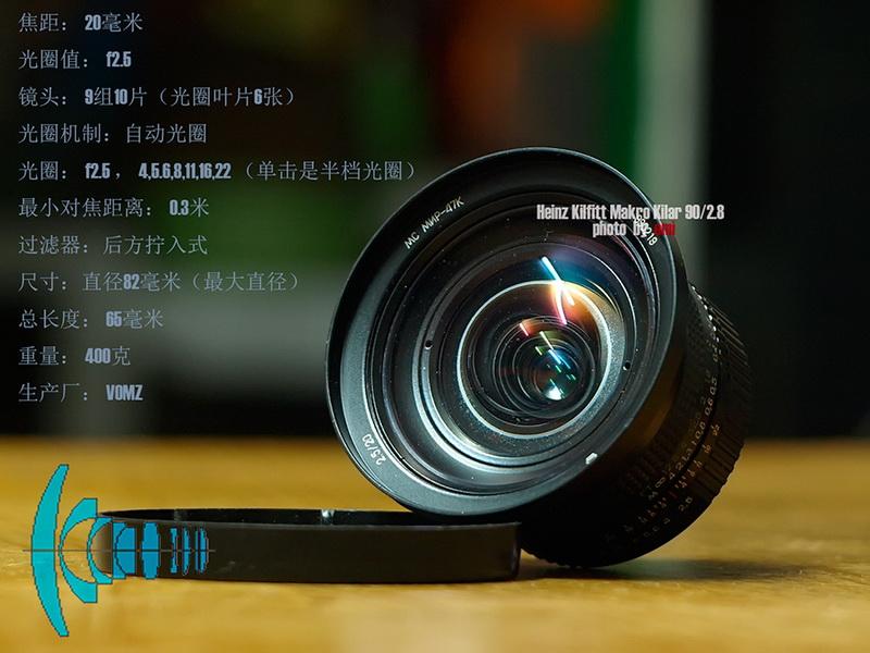和平 mir-47k 20mm f2.5改M42 - emi007 - emi-channel