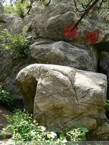 [原创]马耳山骑行登山游(2008.5.31) - 风动 - 风动的博客
