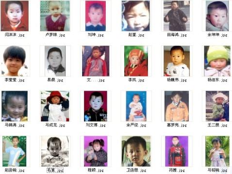 寻:西安15陕西25失踪儿童 - 大樹 - 宝贝回家 公益事业