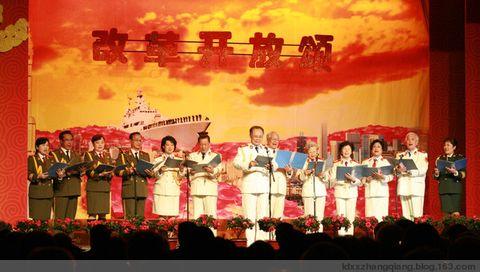 驻京部队老干部诗歌朗诵会暨百名老将军书画展