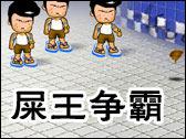 http://image2.sina.com.cn/cul/upload/68/4036/20051012/740/148138/148157.jpg