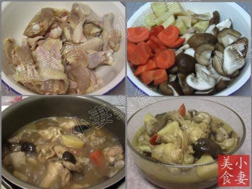 送给好友的一道菜----鸡腿炖香菇 - 开心如意 - 开心如意的博客