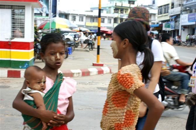 闪客缅甸 - 明心 - 明心的博客