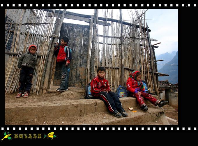 开学了山谷里让人颤抖的上学路 组图 - XQDVIP - 中博網歡迎您!