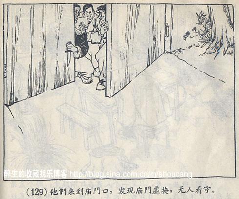 朱诚荣绘《珊瑚岛上一昼夜》全本欣赏(反特)… - 孔夫子旧书网 - 孔夫子旧书网