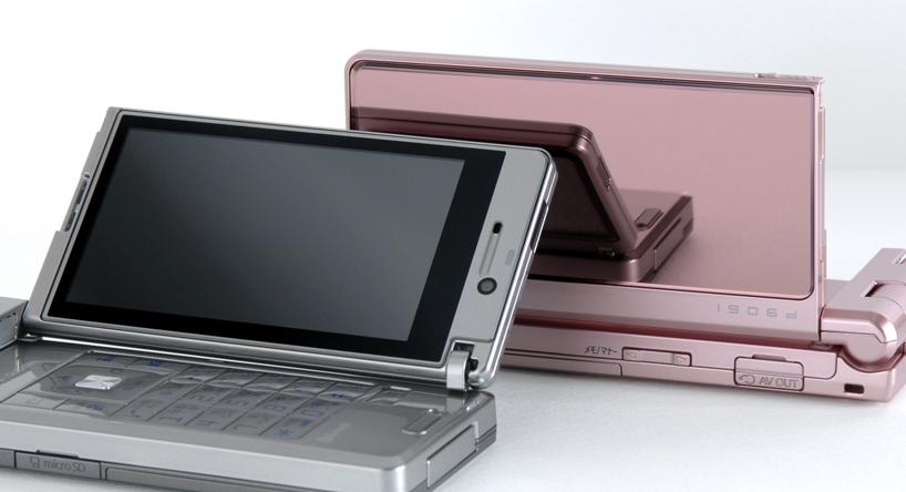 FOMA P906i(松下)——W-OPEN翻盖 强化横向界面与数字电视 - 只谈日本手机 - 只谈日本手机 国内首个日本手机专属频道