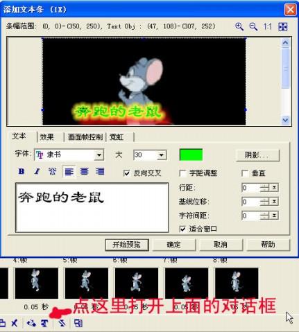 将视频转换成GIF动画图片 - ok -         OK之家