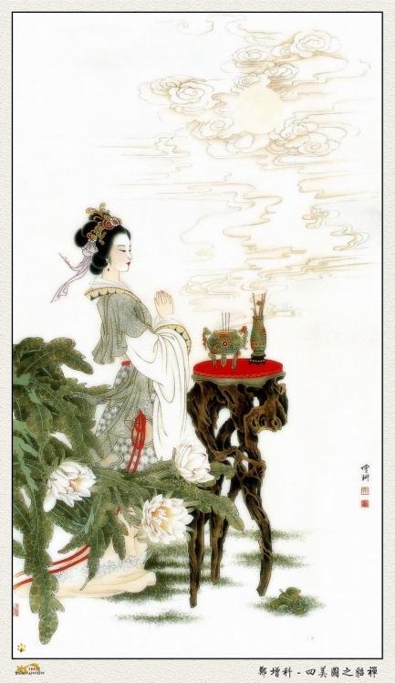 [转载] 工笔画《中华百图精华》18幅和《四大美女图》 - 陈迅工 - 杂家文苑