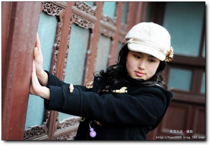 (原创)09春节(6)——古镇丽影 小女初长成 - 鱼笑九天 - 鱼笑九天