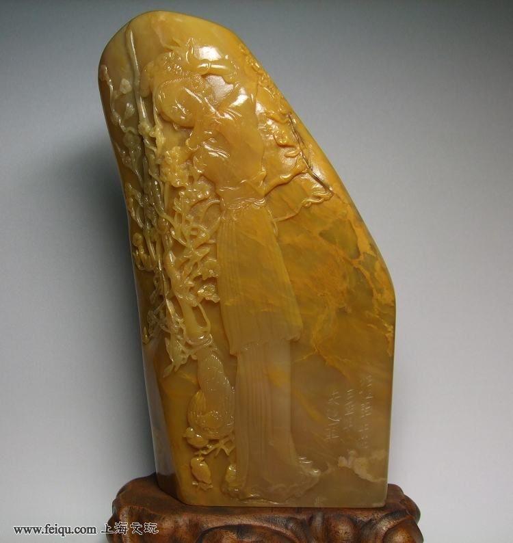 巴林石雕 金陵十二钗 - 海阔山遥 - .