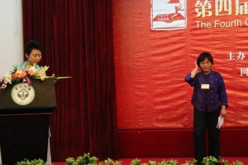 本报主办的第四届(2005)华语文学传媒盛典(2006.4.8)(多图) - 余少镭 - 余少镭:现代聊斋