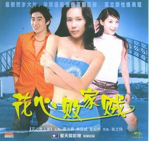 http://image2.sina.com.cn/cul/upload/68/4036/20051012/740/148138/148160.jpg