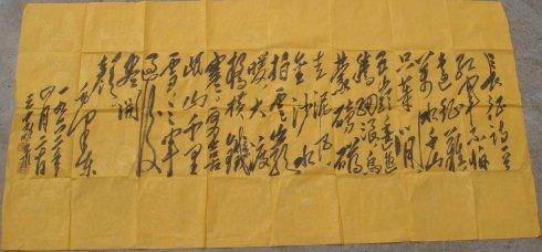 韶山伟人情结4 - 福建毛泽东 - 福建毛泽东的博客