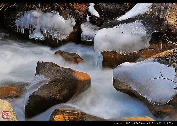 【原摄】再拍流淌文字的河(12P) - 加贝先生 - 加贝先生的博客