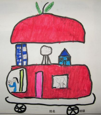 """《瓜果的想像》课例 - """"民族之苗""""书画社的日志图片"""