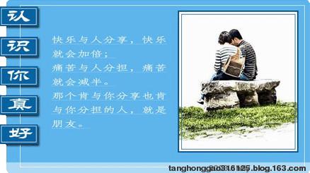 友谊之帆 - 汤洪高 - 汤洪高个人主页