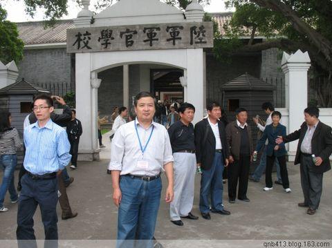 应邀出席广东省诗词学会20周年庆典,得诗一组 - 虞廷 - 云气轩